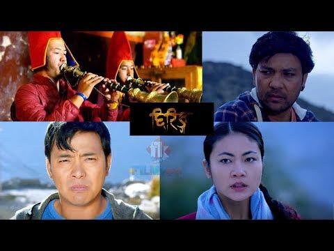 (एउटी केटीको लागि दुई गायकको घमासान भिडन्त | Yes Kumar & Nima Rumba | TSHERING - Duration: 12 minutes.)