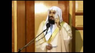 How To Do A Perfect Nikah - Mufti Menk