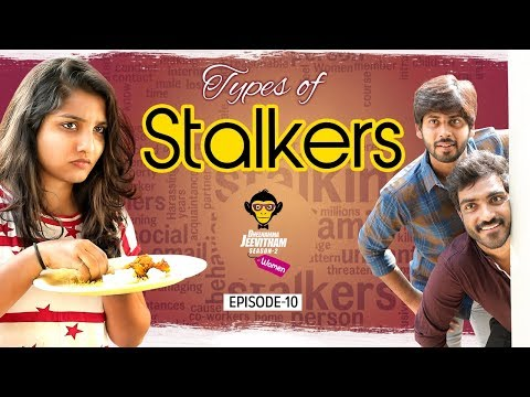 Types Of Stalkers - Valentine's Day Special || || Episode #10 || DJ Women
