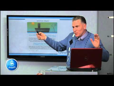فيزياء - الباب الرابع| نص قانون الطفو