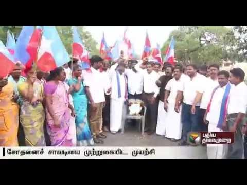 Protest-by-members-of-Viduthalai-Chiruthaigal-Katchi-against-Karnatakas-refusal-to-release-water