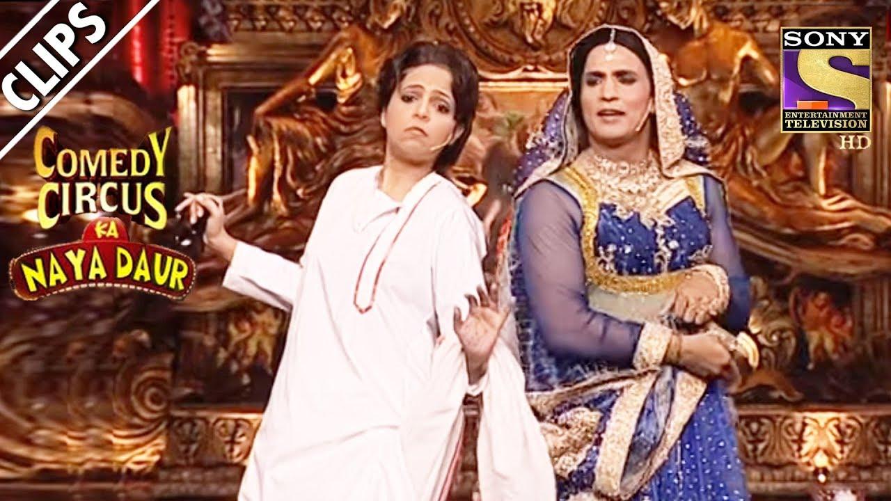 Devdas And Chandramukhi   Comedy Circus Ka Naya Daur
