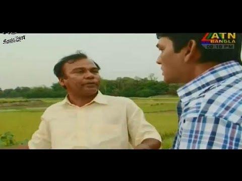 Bangla Natok - Kabilotnama Part 53 HD
