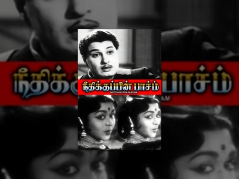 Neethikkupin Paasam Tamil Full Movie