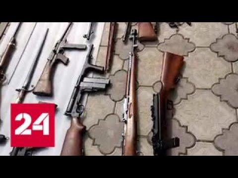 В России обезврежена межрегиональная банда торговцев европейским оружием - Россия 24 - DomaVideo.Ru