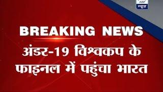Indian cricket team enters finals of Under 19 World Cup after defaeting Sri Lanka