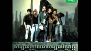 Heng Pitu  Songsa Knhom Khlay Chea Songsa Mit Pheak BIGMAN CD VOL 18)   YouTube