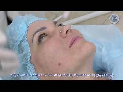 ОСМНТ обучение, тренер Груздев Д.А. 3-5 июня 2018 г. Видео № 8 | ОСМНТ