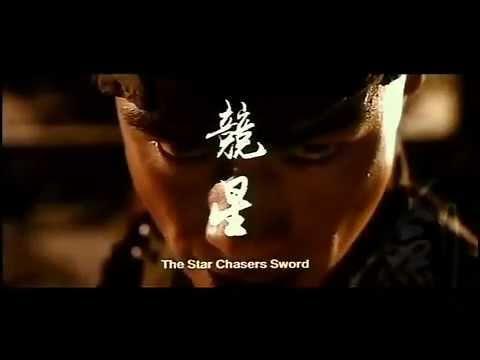 Seven Swords Official second longTrailer 2005 [Donnie Yen]