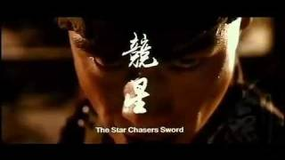 Nonton Seven Swords Official Second Longtrailer 2005  Donnie Yen  Film Subtitle Indonesia Streaming Movie Download