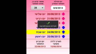 ביוצון YouTube video