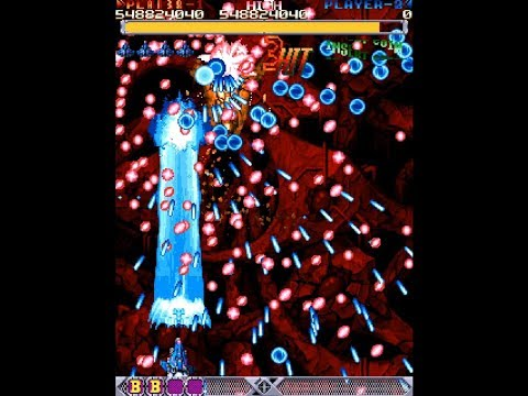 怒首領蜂 ~ Dodonpachi - 2-ALL Clear 573,9 Million (C-L)