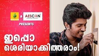 Video Ippo Sheriyakkitharam | Karikku MP3, 3GP, MP4, WEBM, AVI, FLV Januari 2019