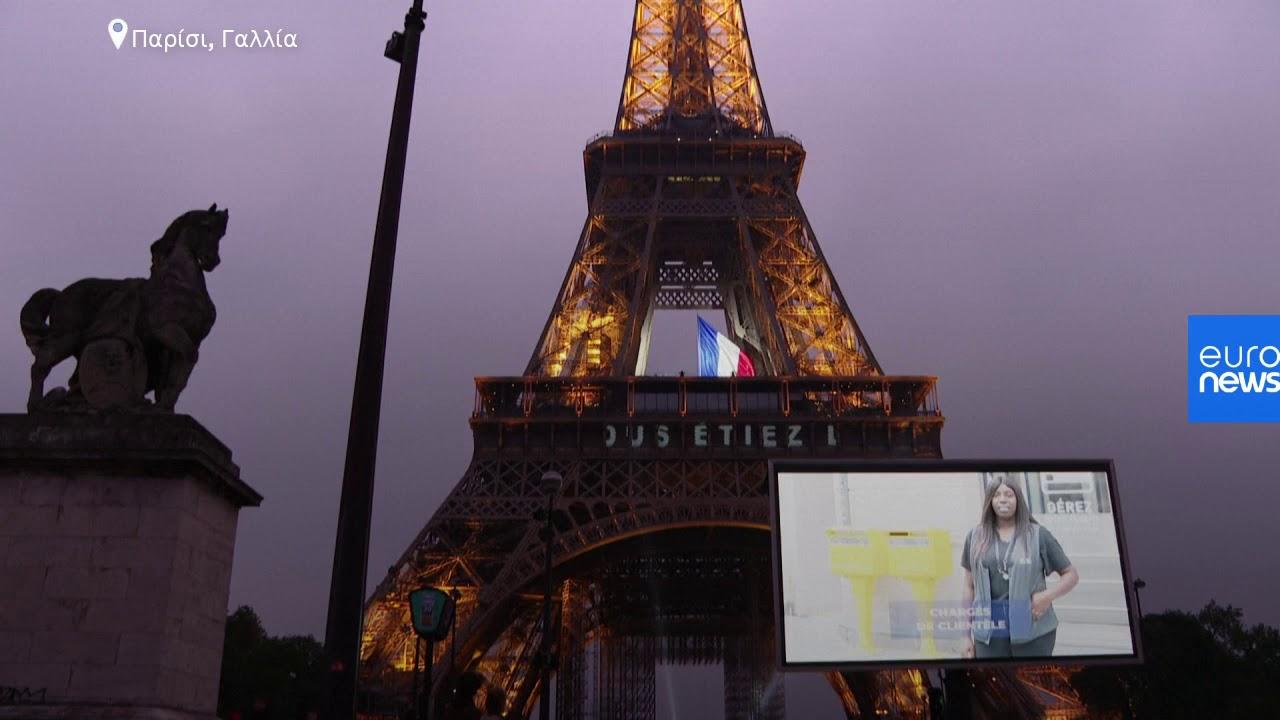 Γαλλία: Το ευχαριστώ στους εργαζόμενους της πρώτης γραμμής στην μάχη του κορονοϊού