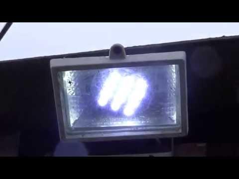 Зенитный прожектор своими руками