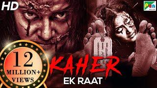 Video Kaher Ek Raat (Bayam Oru Payanam) New Hindi Dubbed Movie 2020 | Bharath, Vishakha Singh, Meenakshi download in MP3, 3GP, MP4, WEBM, AVI, FLV January 2017