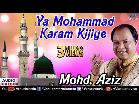 Ya Mohammed Karam Kijiye | Muslim Devotional Qawwalis | Singer : Mohammed Aziz | (видео)