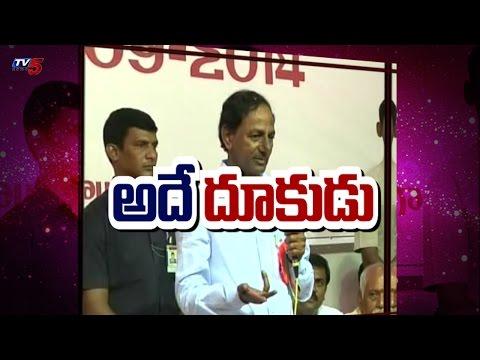Telangana CM KCR Sensational Comments On Tank Bund Statues : TV5 News