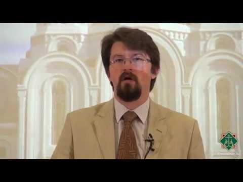Библейская история. Куприянов Ф.А. Лекция 1