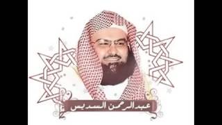 Video Complete Full Quran Islam - Full Recitation Beautiful (Listen Before Sleep) MP3, 3GP, MP4, WEBM, AVI, FLV Juni 2018