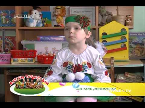 """Дитяча телестудія """"Рівне 1"""" [85-й випуск]"""