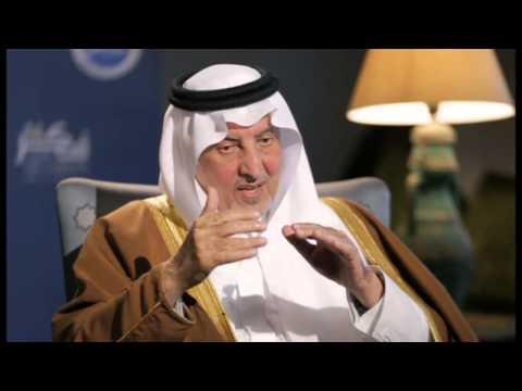 الامير خالد الفيصل في المشهد مع جيزال خوري