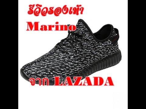 รีวิว รองเท้า Marino ที่สั่งซื้อจาก LAZADA !! Review Marino Shoes !!