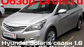 Nonton Hyundai Solaris            2016 1 6  123         At Comfort                        Film Subtitle Indonesia Streaming Movie Download