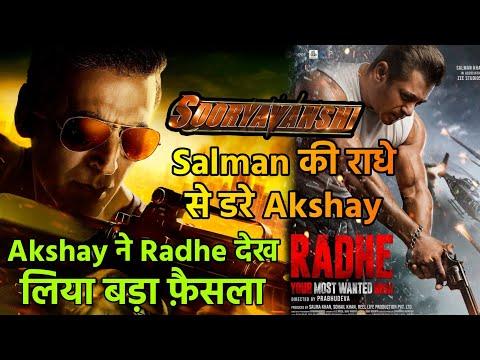 Akshay Kumar Angry Reaction On Radhe Movie, Sooryavanshi Not Release, Akshay kumar on Salman