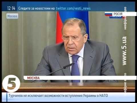 Лавров закликає НАТО не порушувати правила