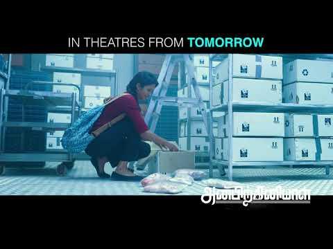 Anbirkiniyal - Movie Clip Official Video in Tamil