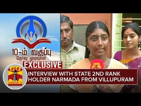 SSLC-Results-2016--Interview-with-State-2nd-rank-holder-Narmada-Villupuram