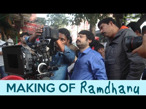 Bengali Movie (2014) Ramdhanu | Behind The Scenes | Bengali Film | Nandita | Shiboprosad