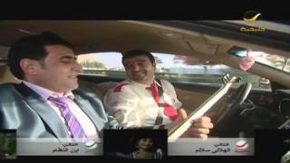 مسلسل ابو جانتي 2 - الحلقه 27 كاملة