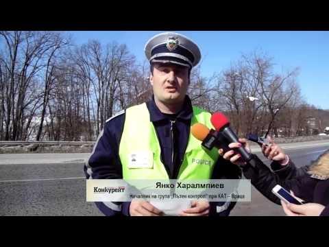 Патрулките във Враца - с камери и микрофони