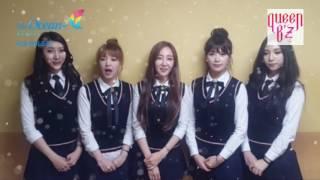 그랜드오픈 기념 걸그룹 초청공연 - 퀸비즈
