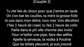Alonzo - Empêche moi (Paroles/Lyrics)