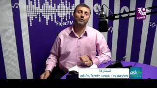 """برنامج ask.fm مع الشيخ عمار مناع """" الحلقة 55"""""""