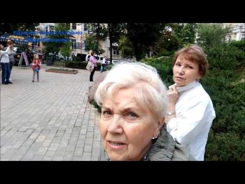 Киев. Опрос. У Вас есть горячая вода