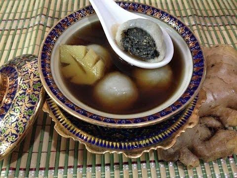 Black Sesame Dumpling in Ginger Tea Recipes บัวลอยงาดำน้ำขิง