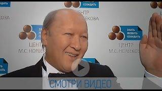 Тест на уверенность от М.С. Норбекова