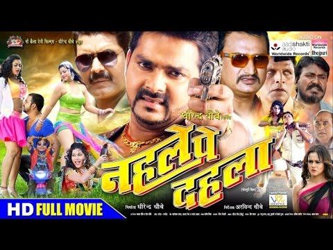 Download Full Bhojpuri Film Nahle Par Dahla Free and Watch Online