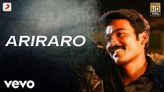 Kodi – Ariraro Tamil Lyric Video