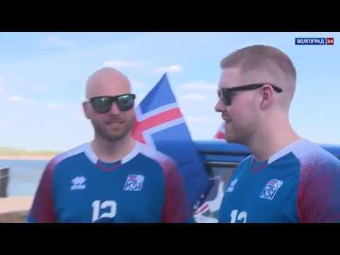 Исландские болельщики приехали в Волгоград на «Ниве». Кристи Кьяртанссон и Гретер Йонссон