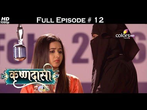 Krishnadaasi--9th-February-2016--कृष्णदासी--Full-Episode-HD