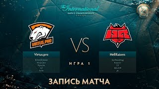 Virtus.pro vs Hellraisers, The International 2017, Групповой Этап, Игра 1