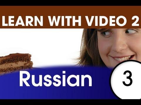 Russisch lernen mit Video - Top 20 Russian Verbs 1