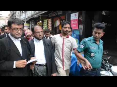 Dr.Shafiqul Islam Masud in Court