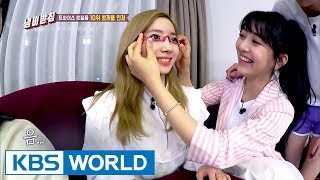 Video TWICE trying out unique products – Dahyeon got double eyelids? [We Like Zines! / 2017.06.27] MP3, 3GP, MP4, WEBM, AVI, FLV Maret 2019
