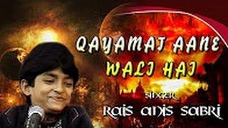 "Video ""क़यामत आने वाली है"" Qaymat Ane Wali Hai || Rais Anis Sabri || Nasihat || #SonicEnterprise MP3, 3GP, MP4, WEBM, AVI, FLV Oktober 2018"